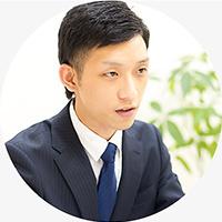 司法書士・日野