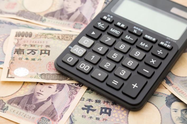 銀行と貸金業で信用情報(ブラックリスト)を共有