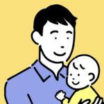 家族の療養のための借金