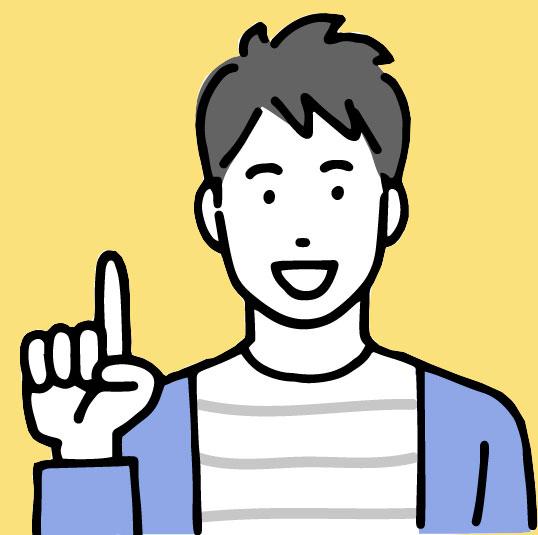 大阪市東淀川区在住のGさんの場合